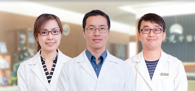 喜悅團隊以親切與專業的服務,翻轉您對看牙醫的壞印象