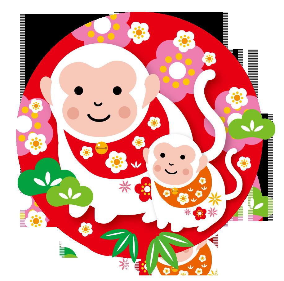 2016 農曆新年休診公告